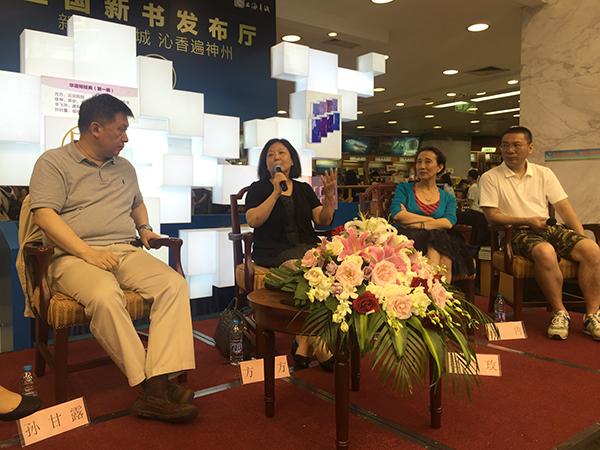 从左至右:孙甘露、方方、赵玫、路内
