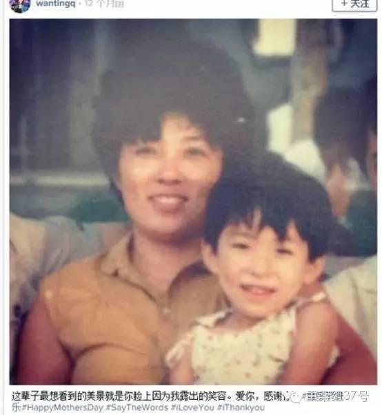 曲婉婷母亲今受审,被控贪贿等三宗罪涉案超3.5亿元