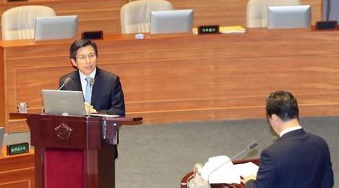 韩国总理黄教安在国会接受质询(网页截图)