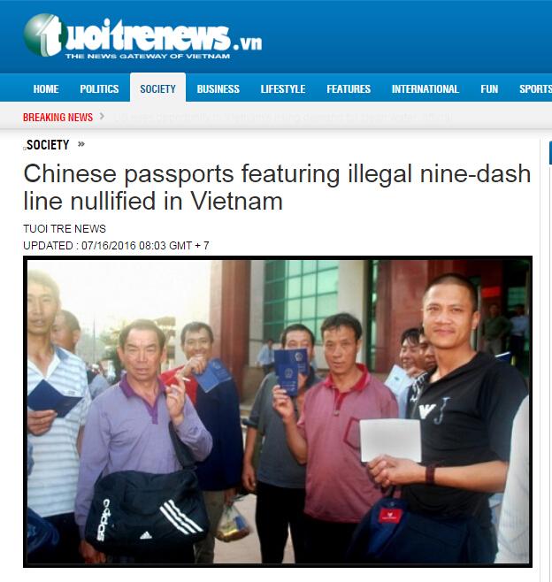 """中国护照在越南海关遇阻 只因内页印有""""九段线"""""""