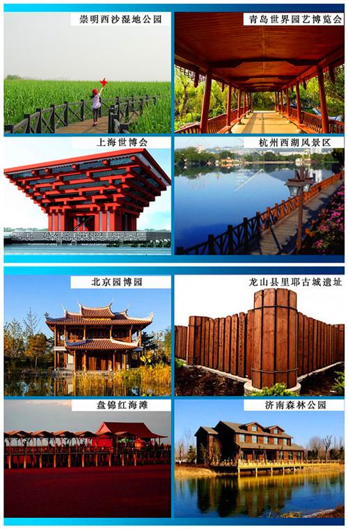 东北项目:辽宁盘锦红海滩4a级风景区;辽宁本溪红叶山庄;黑龙江珍宝岛