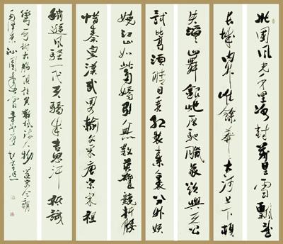 中国当代书画名家名单 当代百佳书画名家系列推荐 赵春旺 组图
