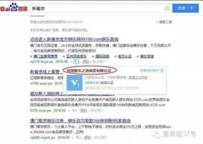 媒体新闻滚动_搜狐资讯图片