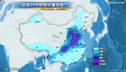 北京/强降雨致多航班延误 航班管家出行小贴士...