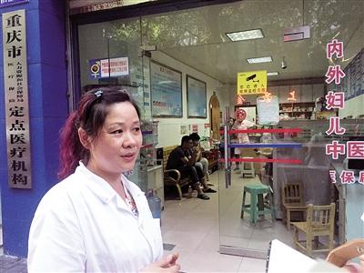 昨天黄昏,渝北两路龙旺街康民门诊部,大夫张发贵引见急救小女孩的状况。本报记者 李斌 摄