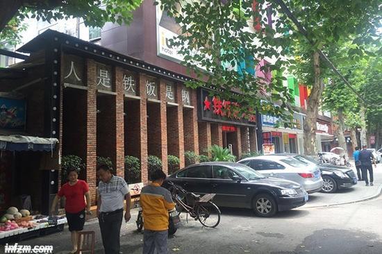 红钢城是武钢最早的职工居住地,这里许多是一家三代武钢人,饭馆门口的广告语提醒着青山人,武钢曾经是他们的铁饭碗。(南方周末记者 张霞/图)
