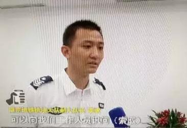 """南京一孕妇地铁上喝水 被开罚单""""有点冤"""""""