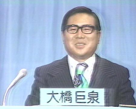 日本著名主持人大桥巨泉病逝 享年82岁