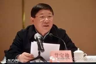 上海宝钢集团总经理艾宝俊(后来出任上海副市长)