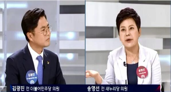 宋永仙在电视节目上悍然辱华,蔑称国家人是托钵人(网页截图)