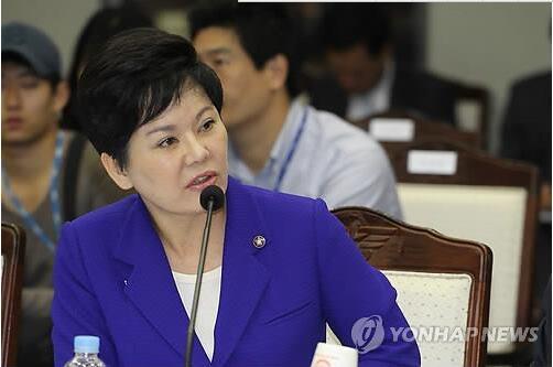 韩国前国集会员宋永仙