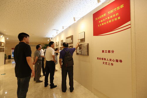 中国共产党领导的文艺事业光辉历程展开幕