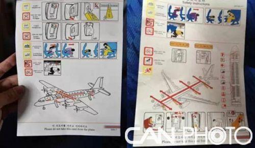 图为空乘职员正在预备饮食用的金属容器,未标志的水瓶堆积在篮筐里。