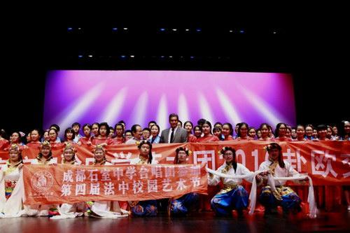 法国戛纳上演中国非遗星光盛典 六小龄童出席