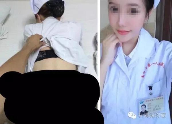 日本护士不雅照_南宁护士陷不雅照风波 院方:当事人否认已立案-搜狐新闻