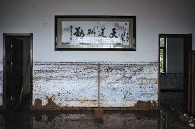 7月23日,邢台开辟区大贤村,一户受灾的乡民家。新京报记者 王嘉宁 摄