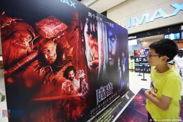 今年春节档《美人鱼》问鼎国产影片票房冠军,但亮丽的票房背后,有些院线的电影票房收入仅为个位数。