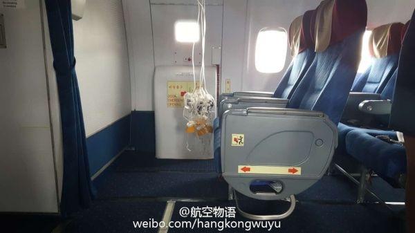 中国旅客高丽航空备降亲历 客舱内出现大量烟雾