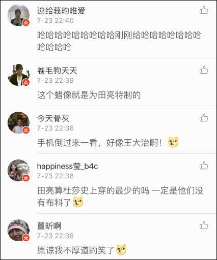 关于网友说田亮的蜡像是惟逐个个倒竖的,李小鹏示意不平……