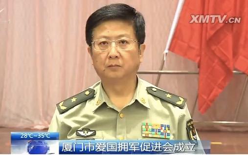厦门卫视的视频报道显示,李泽华出席上述活动时已佩戴了少将军衔。