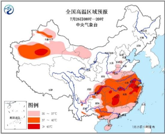 高温橙色预警:苏皖浙赣等地最高温可达40℃