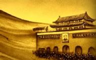 手绘沙画:北京天安门