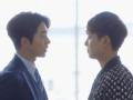 陷入纯情第16集预告片