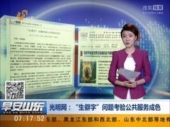 公安部召集七部委升级办证字库 各机构有望打出生僻字