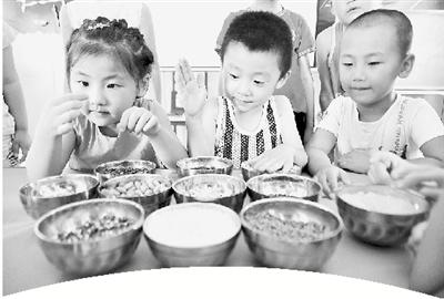 五谷杂粮 聊城市 志愿者 山东聊城