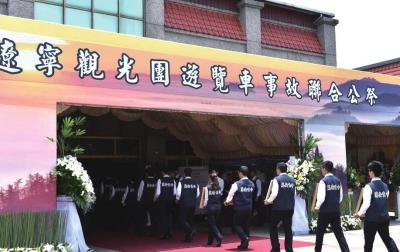 昨天,大陆赴台旅行团严重车祸遇难者公祭仪式在桃园御奠园净界纪念会馆天御厅举行。中新社发