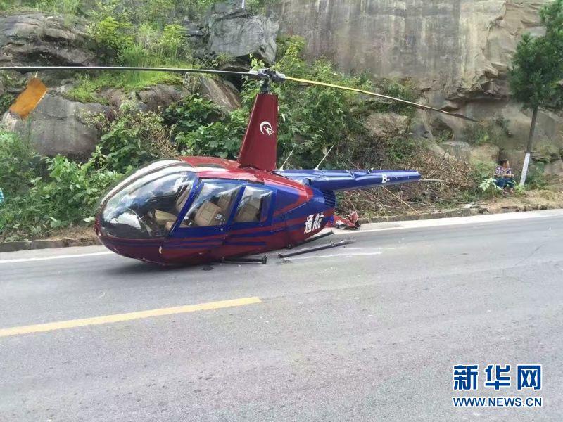 7月25日在重庆市石柱县黄水镇拍摄的直升机坠落事故现场(手机拍摄)。当日16时许,重庆石柱县黄水镇一观光直升机出现故障坠落,造成1人受伤,目前没有生命危险。 新华社发(邓力俊)