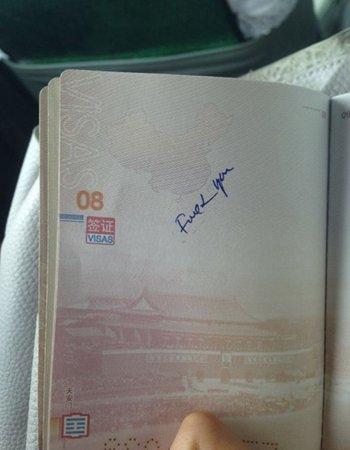 新京报快讯(记者韩雪枫)7月23日,广州人钟小姐因私人事务前往越南。在越南入境时,她将护照交给了越方边检人员,拿回护照后,钟小姐发现自己的护照里,两处印有南海地图暗纹的地方被写上了脏话。今天下午,中国驻胡志明市总领事馆工作人员称,领馆正在处理此事。