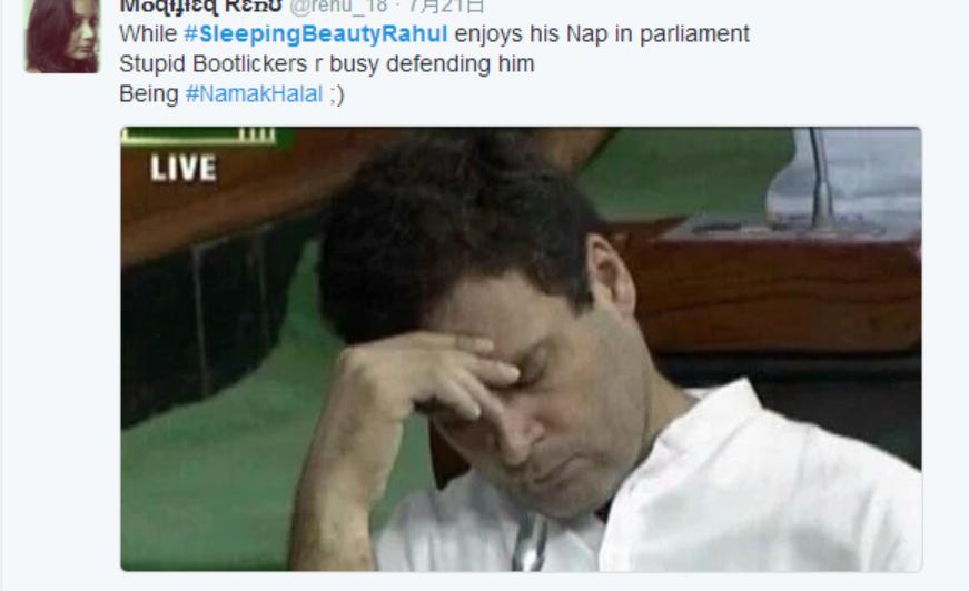 网友评论:睡美人拉胡尔正在国会上睡觉。而愚蠢的人还忙着为他辩解