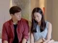 亲爱的恩东啊第15集预告片