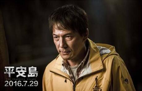 戴立忍新片《平安岛》原定7月29日上映