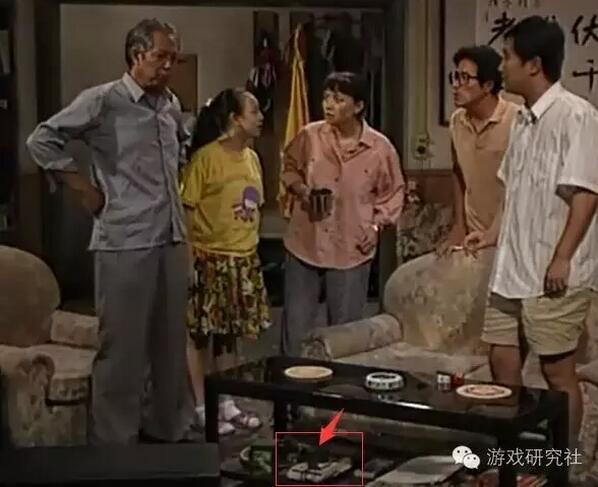 """""""葛优躺""""的背后,隐藏着一部90年代中国家庭游戏史"""