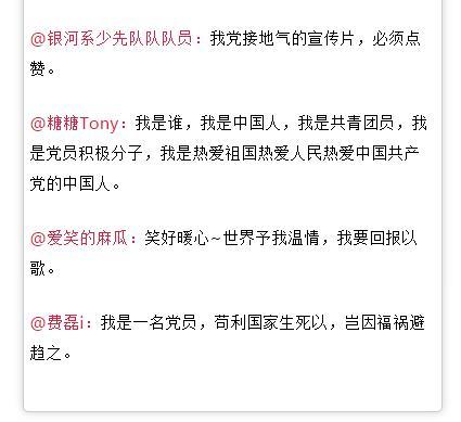 中国共产党第一次打广告?央视新闻揭秘幕后故事