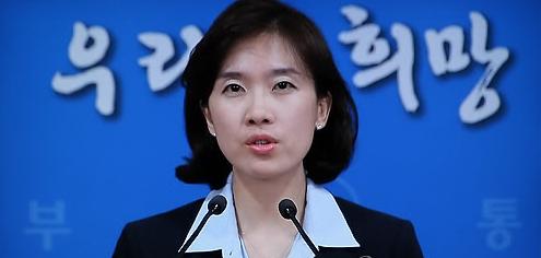 韩国统一部副发言人对朝鲜外相谈及朝韩关系一事作出回应(网页截图)