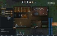 环世界:一屋子深井冰患者