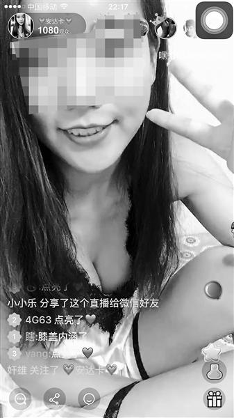"""克日,有网友爆料称,挪动直播渠道""""嘿秀""""上再次呈现涉黄直播内容。此前,因流传淫秽、色情直播内容,""""嘿秀""""曾被北京市文明市场行政法律总队及北京市公安局网安总队责令歇业整顿。"""
