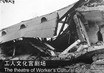 震后的唐山工人文化宫剧场。 翻拍自唐山地震博物馆