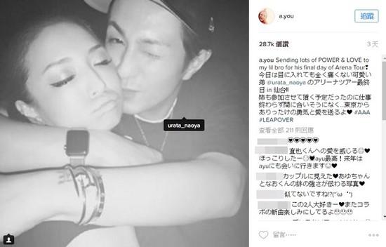 [日韩星闻]滨崎步与小4岁男星贴面亲吻 亲密如姐弟
