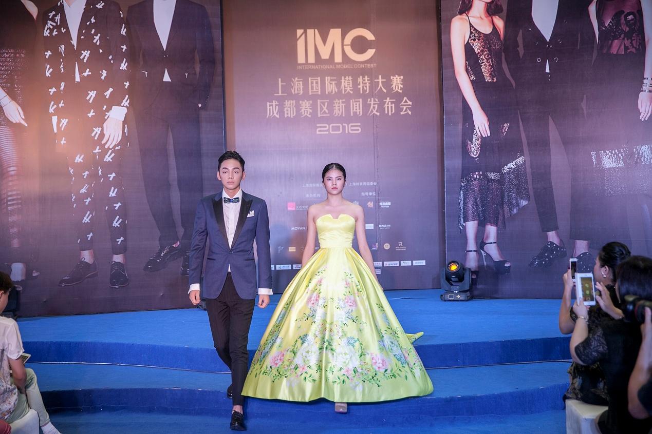 2016上海国际模特大赛成都赛区盛大启幕(组图)上海国际模特大赛是国内