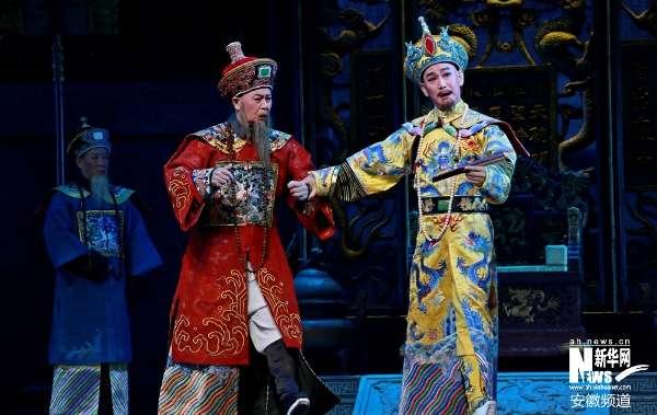 黄梅戏舞台剧《大清名相》剧照。 材料图