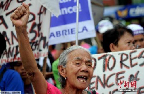 资料图:慰安妇问题受害者进行抗议
