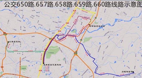 陈昊)成都地铁3号线一期工程即将开通运行,新都区已规划新开5条图片