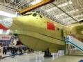 """AG600两栖飞机下线 中国大飞机""""三剑客""""到齐"""