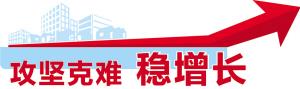 本报讯 记者孙潇报道 昨日,昆明市柴石滩水库灌区附属工程正式开工建设。