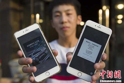 7月28日,网约车巨头滴滴和Uber(优步)在约车平台软件上发表回应。 中新社记者 张云 摄