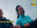 《极速前进中国版第三季片花》第三期 霍启刚脱衣为郭晶晶暖身 金星放送尖叫表情包